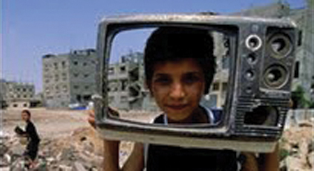 Llueve sobre Gaza, de Hernan Zin