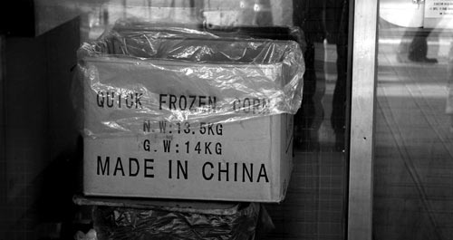Producto extranjero