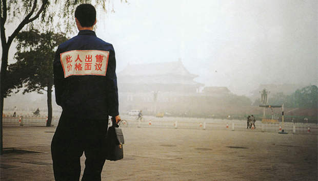 Registro de la serie «Esta persona está en venta» (1994). Fotos: wikipedia.org
